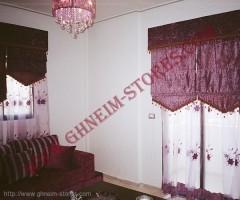 Tags - Rideaux Interne Bateau : Page 1 - Ghneim Curtains In Lebanon