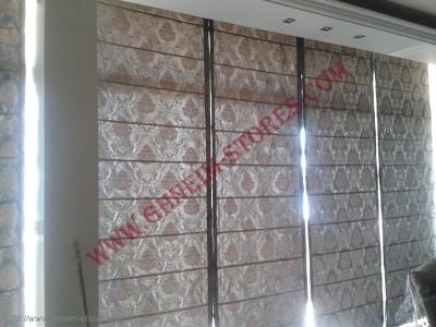 Sample Internal Curtains Bato - صور برادي داخلي باتو