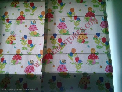 Sample Internal Curtains For Children - صور برادي داخلي ولادي
