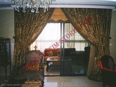 Sample Internal Curtains - صور برادي داخلي